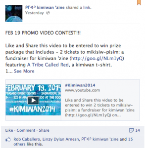 kimiwan zine promo video contest
